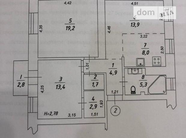 Продажа трехкомнатной квартиры в Киеве, на ул. Тургеневская 48\13, район Шевченковский фото 1