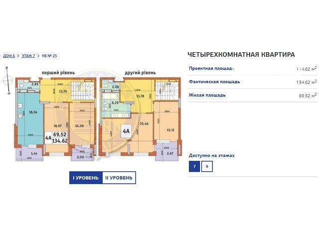 Продаж квартири, 4 кім., Киев, р‑н.Шевченківський, ул. Глубочицкая, 43