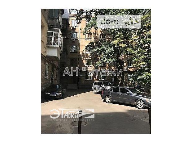 Продажа двухкомнатной квартиры в Киеве, на ул. Борщаговская 189, район Соломенский фото 1