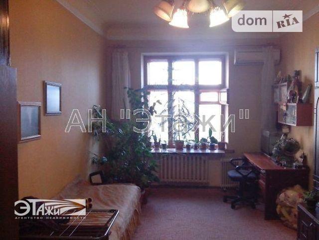 Продажа квартиры, 2 ком., Киев, р‑н.Соломенский, Гарматная ул., 33
