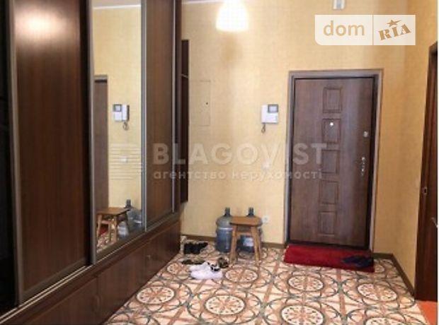 Продажа однокомнатной квартиры в Киеве, на ул. Кудряшова 16, район Соломенский фото 1
