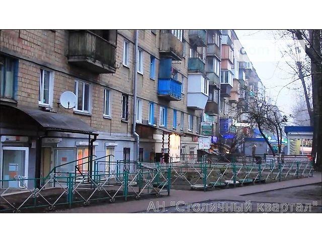 Продажа квартиры, 1 ком., Киев, р‑н.Соломенский, Отрадный пр-т, 18