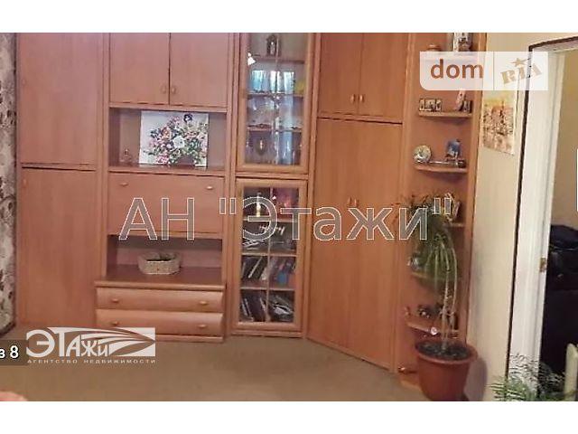 Продаж квартири, 2 кім., Киев, р‑н.Святошинський, Наумова Генерала ул., 41