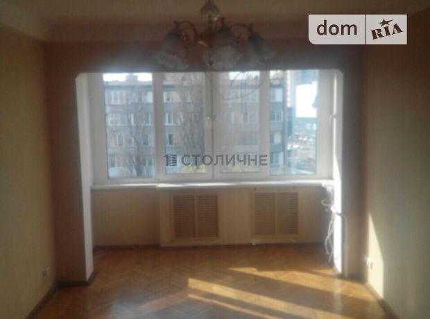 Продажа трехкомнатной квартиры в Киеве, на ул. Победы 23, район Святошинский фото 1