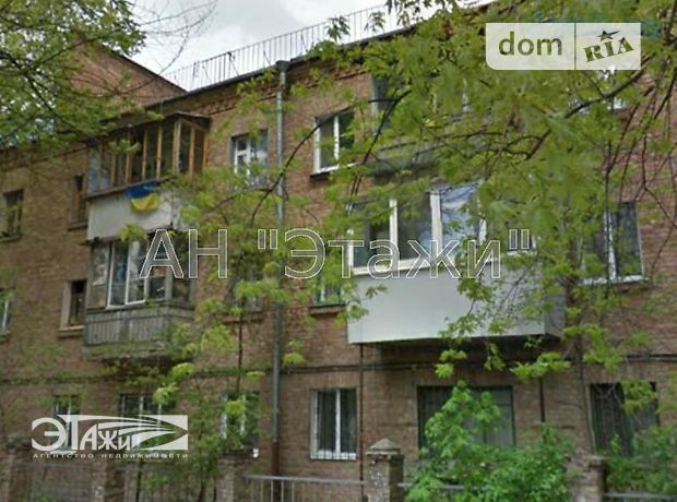 Продажа двухкомнатной квартиры в Киеве, на ул. Серповая 16, район Святошинский фото 1