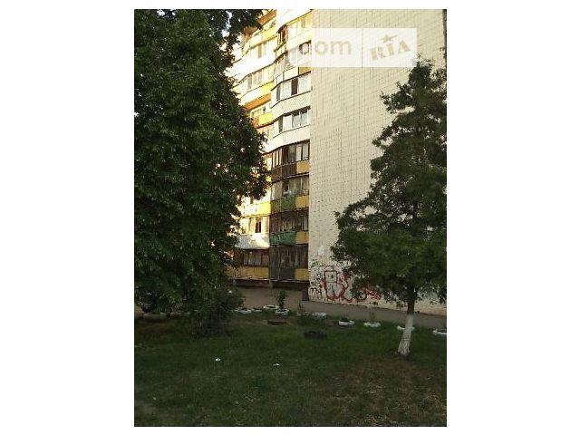 Продажа квартиры, 1 ком., Киев, р‑н.Святошинский, ст.м.Академгородок, Якуба Коласа