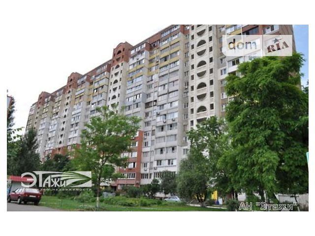 Продаж квартири, 1 кім., Киев, р‑н.Троєщина, Драйзера Теодора ул., 9