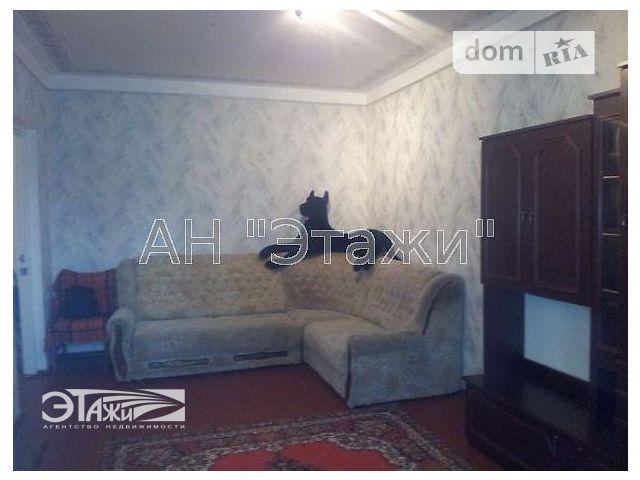 Продажа квартиры, 2 ком., Киев, р‑н.Троещина, Закревского Николая ул., 45