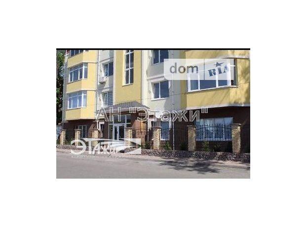 Продажа однокомнатной квартиры в Киево-Святошинске, на Абрикосовая ул 6 6, район Гатное фото 1