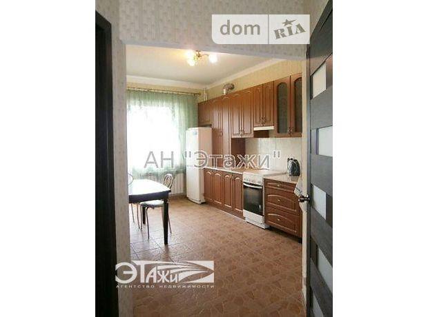 Продажа однокомнатной квартиры в Киево-Святошинске, на Зеленая ул., 27 27, район Гатное фото 1