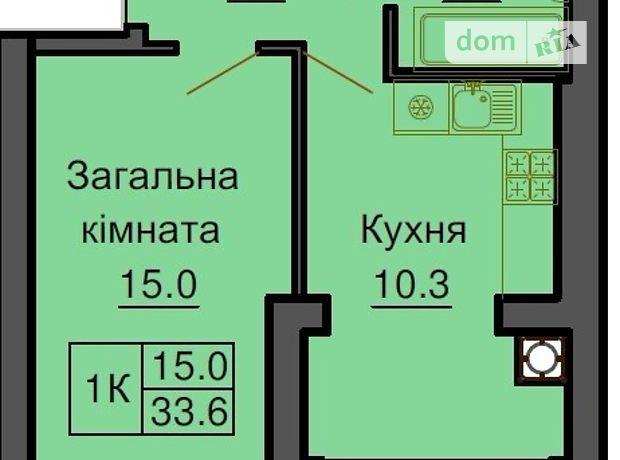 Продаж квартири, 1 кім., Київська, Києво-Святошинський, c.Софіївська Борщагівка, Абрикосовая