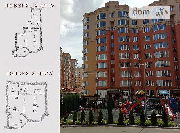 Продаж чотирикімнатної квартири в Києво-Святошинську на вул. Боголюбова район Софіївська Борщагівка фото 1