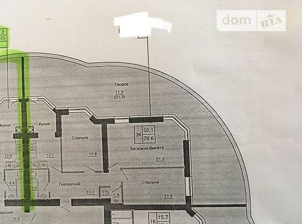 Продаж трикімнатної квартири в Києво-Святошинську на Зелёная  12а, район Софіївська Борщагівка фото 1