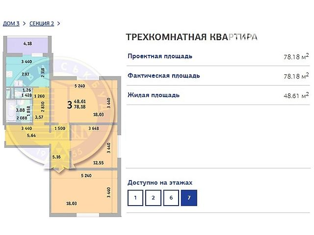 Продаж квартири, 3 кім., Киевская, Києво-Святошинський, c.Тарасівка, ул. Братьев Чмилив, 1
