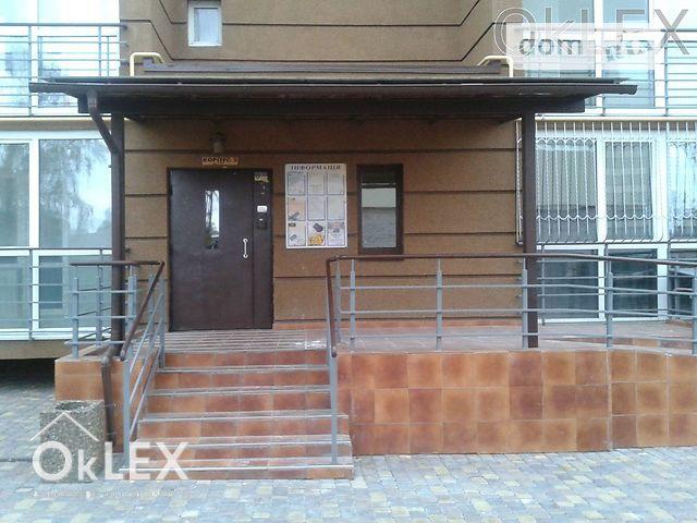 Продажа квартиры, 1 ком., Киевская, Киево-Святошинский, р‑н.Вишневое