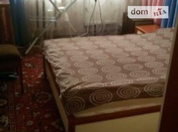 Продажа трехкомнатной квартиры в Кировограде, на ул. Беляева район Беляева фото 1