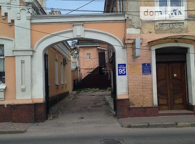 Продажа однокомнатной квартиры в Кировограде, на ул. Гоголя район Центр фото 1