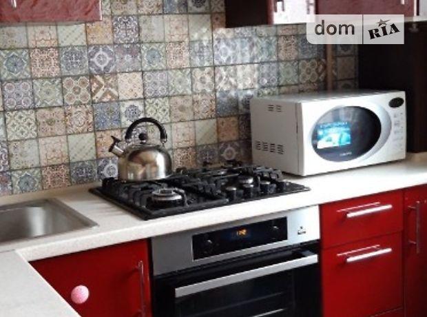 Продажа двухкомнатной квартиры в Кировограде, на ул. Нижняя Пятихатская 18, район Центр фото 1