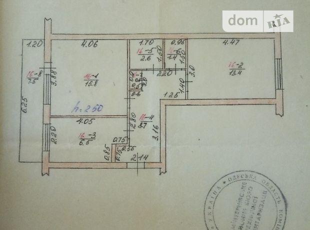 Продажа квартиры, 2 ком., Одесская, Коминтерновское, c.Красноселка, Садовая, дом 6