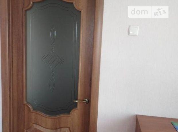 Продажа трехкомнатной квартиры в Краматорске, на Парковая, 91 фото 1