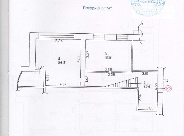 Продажа квартиры, 4 ком., Полтавская, Кременчуг, Первомайская улица, дом 1-В