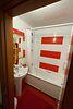 Продажа четырехкомнатной квартиры в Кременчуге, на Мичурина 74 район Кременчуг фото 8