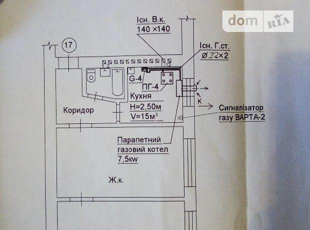Продажа квартиры, 2 ком., Тернопольская, Кременец, р‑н.Кременец