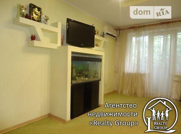 Продажа двухкомнатной квартиры в Кривом Роге, на ул. Костенко 17, район Дзержинский фото 1