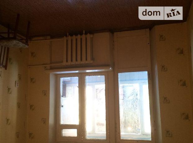 Продажа квартиры, 2 ком., Днепропетровская, Кривой Рог, р‑н.Дзержинский, Костенко улица