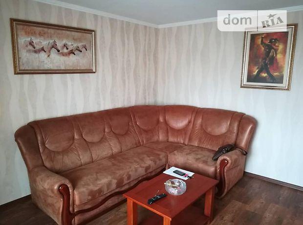 Продажа квартиры, 3 ком., Днепропетровская, Кривой Рог, Косиора улица