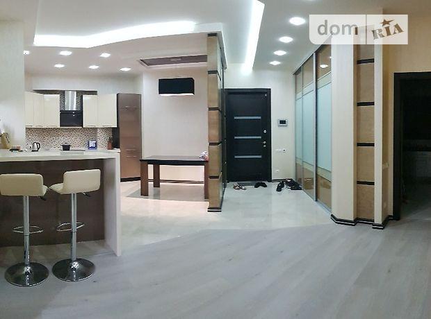 Продажа трехкомнатной квартиры в Кривом Роге, на ул. Мелешкина 29В, район Саксаганский фото 1