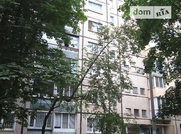 Продажа квартиры, 3 ком., Днепропетровская, Кривой Рог, р‑н.Саксаганский, Вечерний бульвар