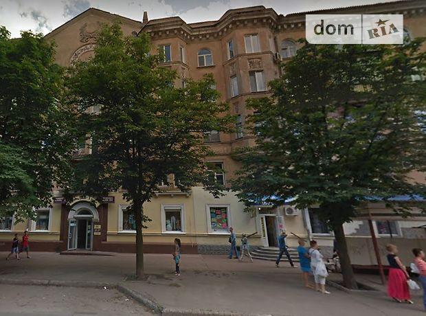 Продажа квартиры, 2 ком., Днепропетровская, Кривой Рог, р‑н.Центрально-Городской, Харитонова улица