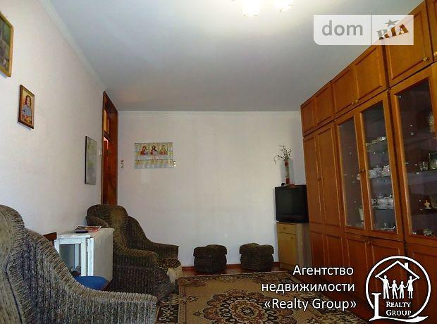 Продажа квартиры, 2 ком., Днепропетровская, Кривой Рог, р‑н.Центрально-Городской