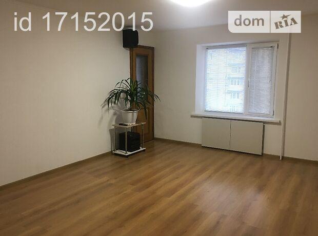 Продажа двухкомнатной квартиры в Кропивницком, район Центр фото 1