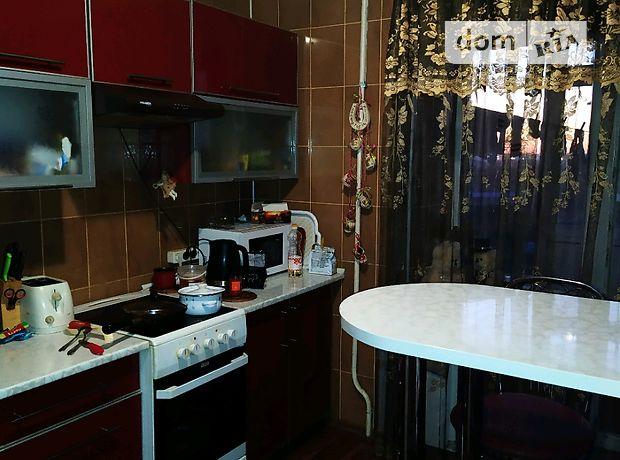 Продажа трехкомнатной квартиры в Кропивницком, фото 1