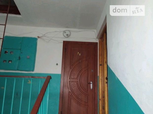 Продажа однокомнатной квартиры в Ладыжине, фото 1