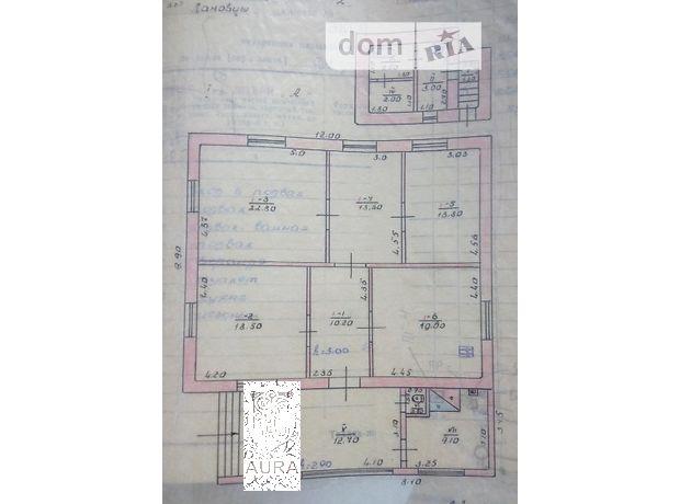 Продажа пятикомнатной квартиры в Лановцах, на Центр район Лановцы фото 1