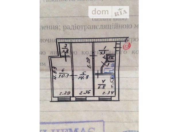 Продажа квартиры, 2 ком., Винницкая, Литин, р‑н.Литин, 2-1 проулок Богдана Хмельницкого