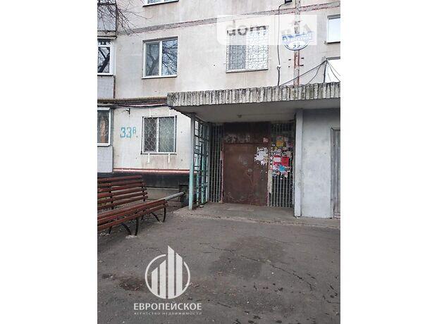 Продажа двухкомнатной квартиры в Лозовой, район Лозовая фото 1