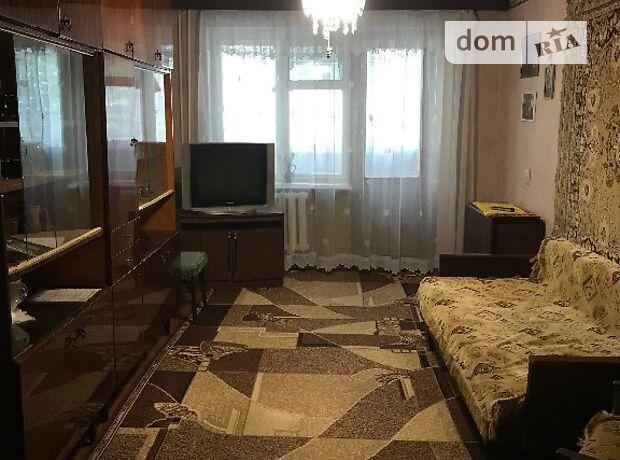 Продажа трехкомнатной квартиры в Лозовой, район Лозовая фото 1