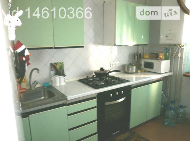 Продажа квартиры, 3 ком., Луганск, р‑н.Артемовский, кв Мирный