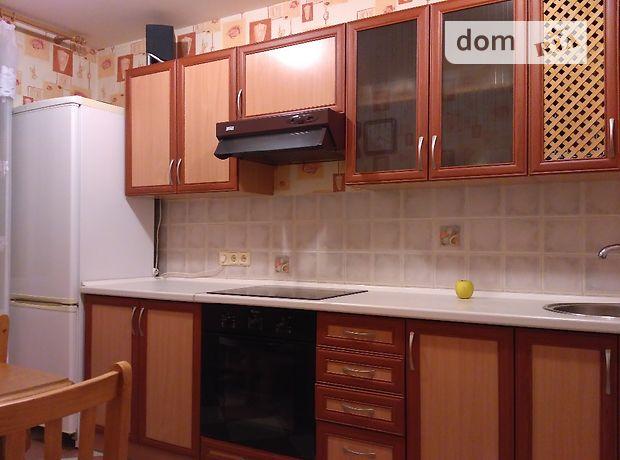 Продажа трехкомнатной квартиры в Луганске, на квМирный район Артемовский фото 1