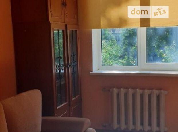 Продажа двухкомнатной квартиры в Луганске, на 2-я Свердлова район Артемовский фото 1