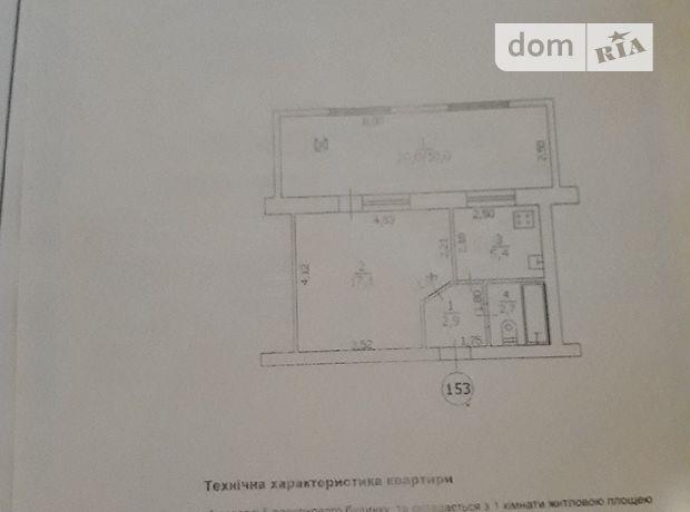 Продажа двухкомнатной квартиры в Луганске, на 30 лет Победы район Жовтневый фото 1
