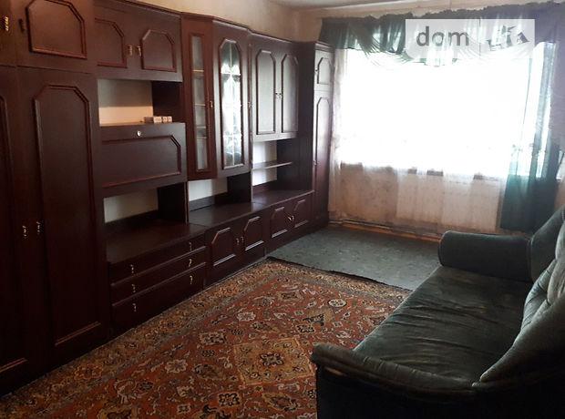 Продажа трехкомнатной квартиры в Луганске, район Жовтневый фото 1