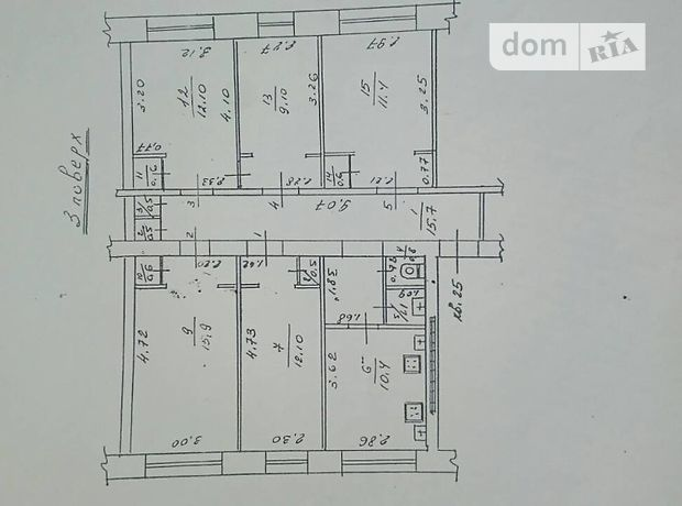 Продажа квартиры, 5 ком., Луганск, р‑н.Ленинский, Луганская Правда