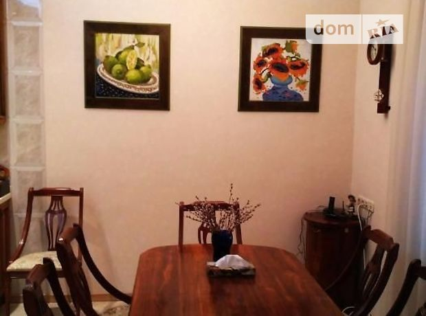 Продажа квартиры, 5 ком., Луганск, р‑н.Центр, Веденина улица