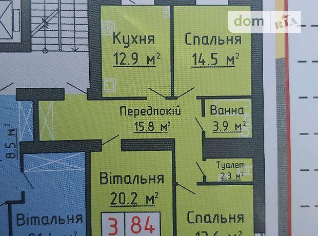 Продажа трехкомнатной квартиры в Луцке, на ул. Черновола Вячеслава 40, район 55 микрорайон фото 1