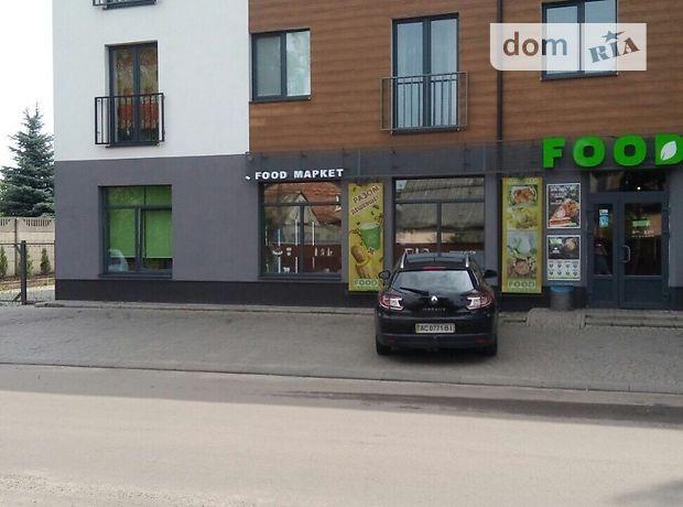 Продажа пятикомнатной квартиры в Луцке, на ул. Грабовского 5, район ГПЗ фото 1